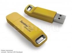 Электронный USB-ключ Sentinel LDK Developer (HASP HL Developer Key)