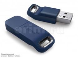 Электронный USB-ключ Sentinel HL Basic (HASP HL Basic)