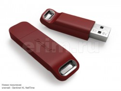 Электронный USB-ключ Sentinel HL NetTime10 (HASP HL NetTime10)