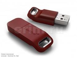 Электронный USB-ключ Sentinel HL Net10 (HASP HL Net10)