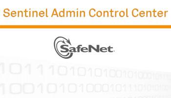 Sentinel ACC - управление менеджерами лицензий и ключами Sentinel HASP