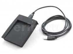 Z-2 USB считыватель бесконтактных карт Em-Marine, HID Prox, MIFARE