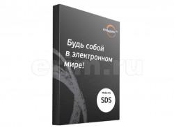 Secret Disk Server NG для защиты информации и данных на сервере