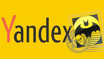 Настройка The Bat! для работы с почтой Yandex.ru по протоколу IMAP