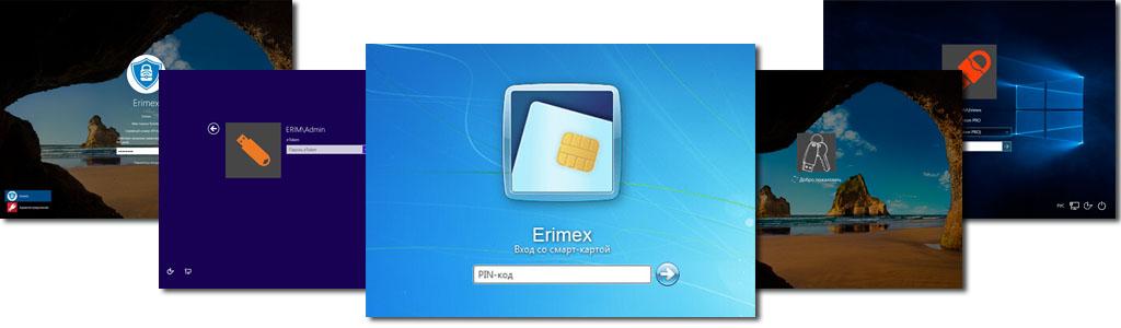 Вход в Windows по смарт-карте и USB-токену