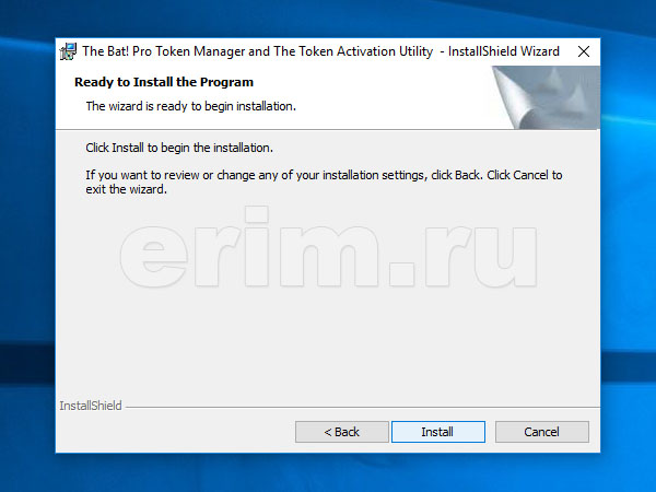 Установка The Bat! Pro Token Manager и Activation Utility, рис. 5