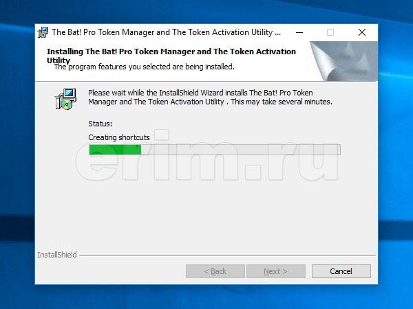 Установка The Bat! Pro Token Manager и Activation Utility, рис. 6