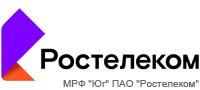 """МРФ """"Юг"""" ПАО """"Ростелеком"""""""