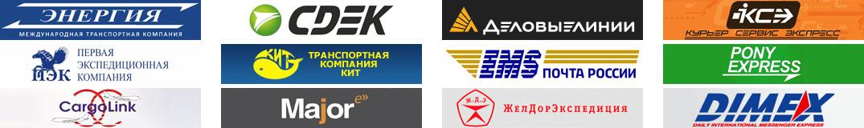 Транспортные компании для доставки карт доступа и считывателей по России